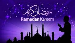 ramadan-5.jpg