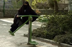 iran-leute-2.jpg